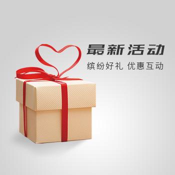 天津長城寬帶最新活動